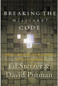 Missionalcode